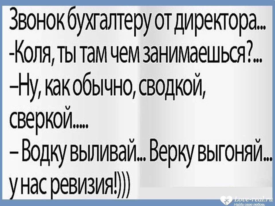 JPG .GIF .PNG Картинки жителя -АНДРЕЙ- (159 страница) | 720x960