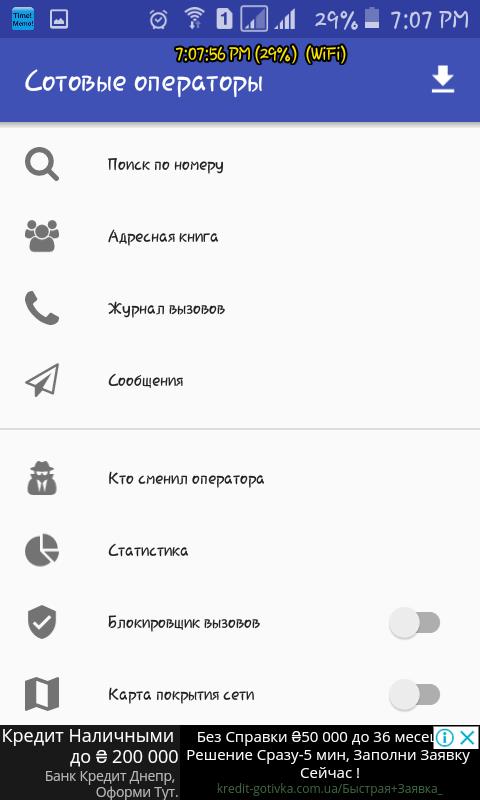 Мобильные apk Программы для OS android от жителя Lёha 10KZ